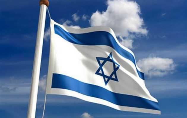 Israël Idoed Reizen